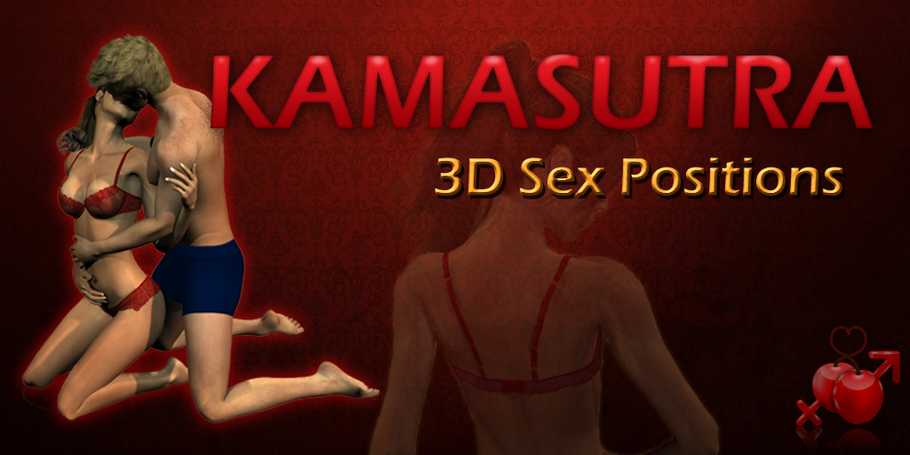 Kamasutra sex position apps